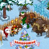 Скриншот к игре Запорожье